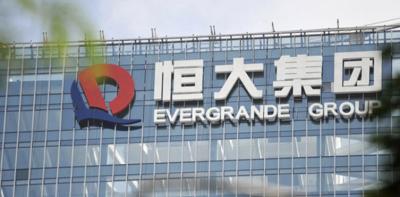 """Фалира ли китайският гигант """"Евъргранде""""?"""