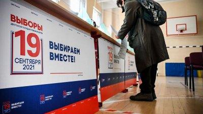 """Загуба за прокремълската партия """"Единна Русия"""" в Далечния изток"""