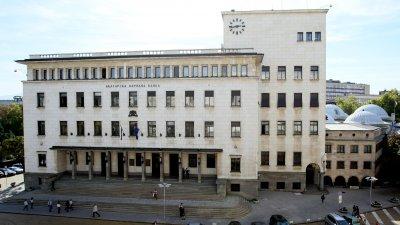 Държавата пое нов дълг за 300 млн. лева