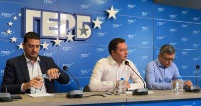 ГЕРБ без Бойко за кабинета: 6-има слаби министри, трима избягаха (ВИДЕО)