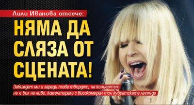 Лили Иванова отсече: Няма да сляза от сцената!