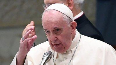 Папата: Някои хора ме искат мъртъв