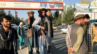 Талибаните премахнаха Министерство на жените