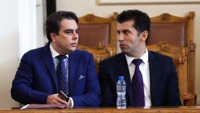 Кой ще бъде мандатоносител на Петков и Василев