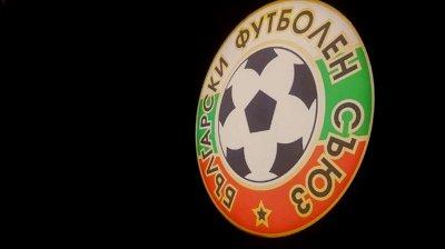 От БФС информираха клубовете за дневния ред на Конгреса
