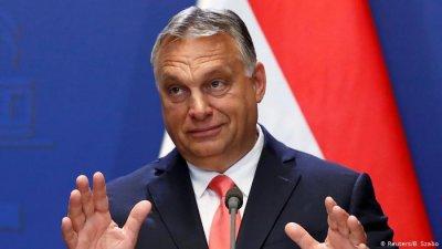 Орбан: ЕС ни предава