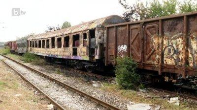 Умишлен палеж е основната версия за ЖП вагона във Варна