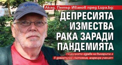 Акад. Петър Иванов пред Lupa.bg: Депресията измества рака заради пандемията