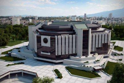 """Предложение: Резиденция """"Бояна"""" и НДК да бъдат паметници на културата"""