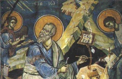Църквата празнува Успение на св. Йоан Богослов