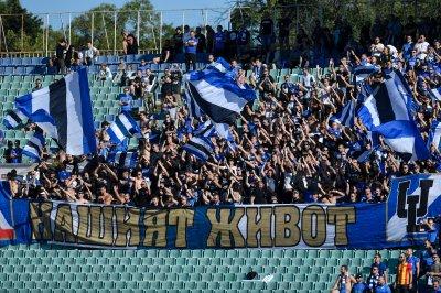 Позитивният Миланов: Няма как да не успеем с такава публика