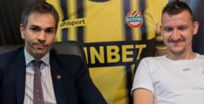 """Шефът на """"Ботев"""" хвърли оставка"""