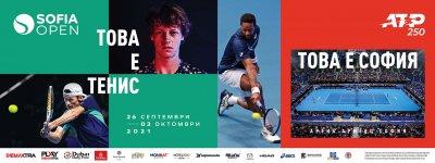 Утре теглят жребия за Sofia Open 2020