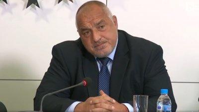 Бойко Борисов, лидер на ГЕРБ
