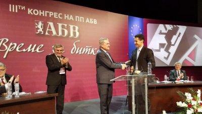 АБВ - самостоятелно на местните избори