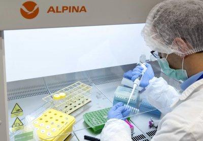Генетичен тест показва колко ще живеем