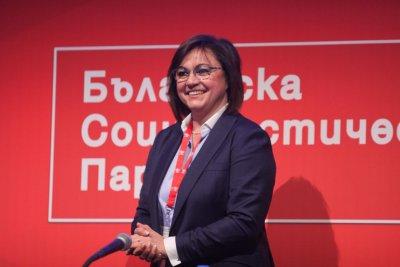 БСП обявява кандидата си за кмет на София на 1 септември