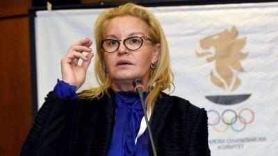 Стефка Костадинова падна жертва на фалшива новина