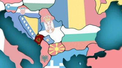 ЕС се отказва от Западните Балкани?