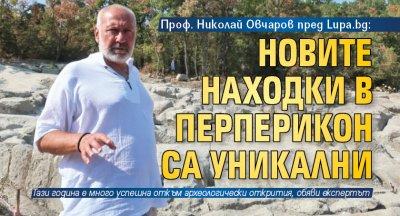 Проф. Николай Овчаров пред Lupa.bg: Новите находки в Перперикон са уникални