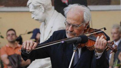 И Перник отбелязва 70-годишнината на проф. Йосиф Радионов