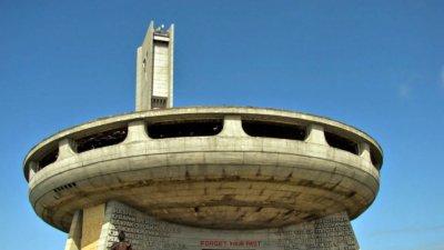 Ремонт на паметника на Бузлуджа ще струва около 35 милиона лева