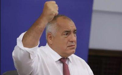 """Борисов: """"Демократична България"""" има от нас 4 гласа в ЦИК"""