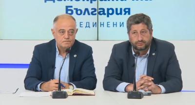 ДБ: Радев да свика КСНС заради Covid-кризата