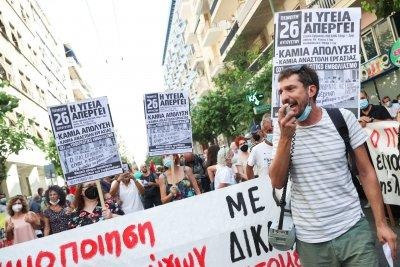 Медиците в Гърция стачкуват заради недостиг на персонал