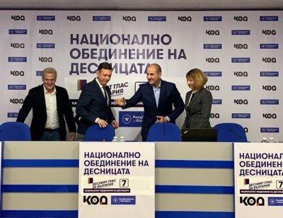 Москов и Цветанов ще възкресяват дясното
