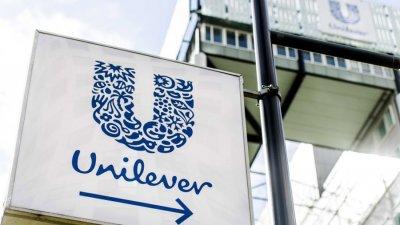 Unilever: Инфлацията ще се ускори догодина