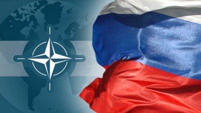 Русия спира да си играе с НАТО