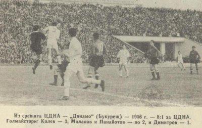Историческо: 65 год. от първия европейски мач на ЦСКА