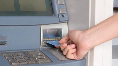 Тенденция: Банковите такси продължават да се увеличават