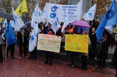 Започва стачка на учителите в Сърбия