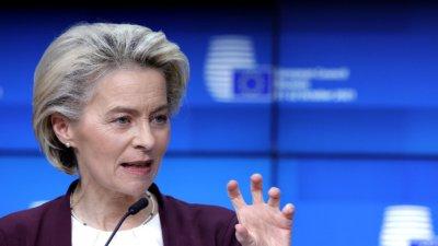 Фон дер Лайен: Европа се нуждае от ядрена енергия и природен газ за прехода към зелена икономика
