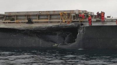 Два товарни кораба са се сблъскали в Мраморно море