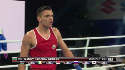 Уилям Чолов стана европейски шампион по бокс!