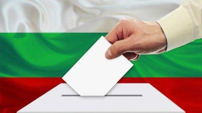 В чужбина гласуват в 760 секции в 68 страни