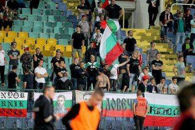 УЕФА наказа България за расизъм