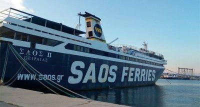 МВнР: Осигурени са 5 ферибота от Самотраки за Александруполис