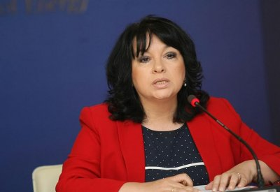 """Петкова: Стратегически инвеститори са тези, които искат да строят """"Белене"""""""