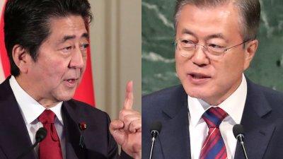 Южна Корея къса договора за споделяне на разузнавателна информация с Япония