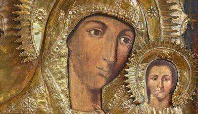 Богородица и Исус плачат в Сибир