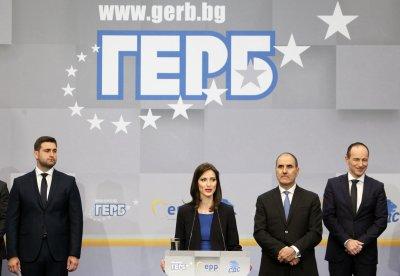 Мария Габриел води листата на ГЕРБ (ОБЗОР)