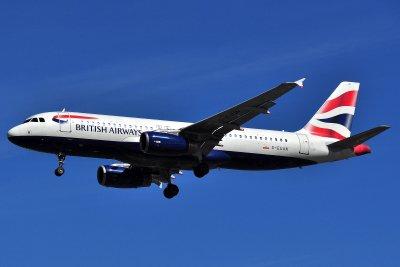 Британски самолети доставяли пици на богаташи в Нигерия