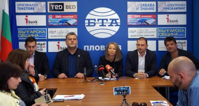 Гейове разцепиха Общинския съвет в Пловдив