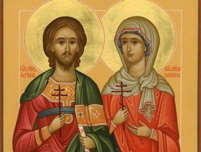 Днес празнуват Адриан и Наталия