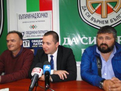 """""""Атака"""" се разпада на БСП и ВМРО"""