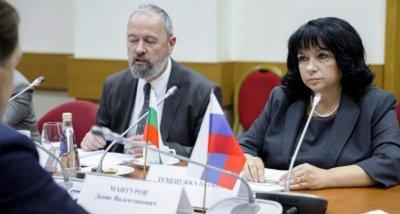 """На 1 януари тръгва руски газ по """"Балкански поток"""""""